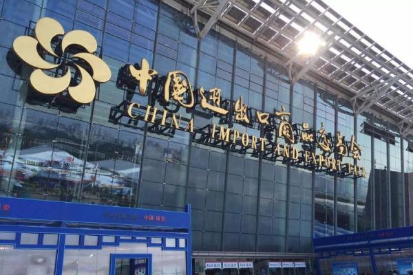 携椰味再赴第126届中国进出口商品交易会(广交会)