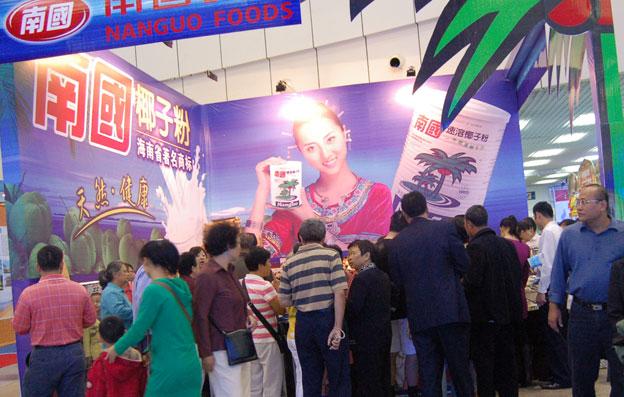 直击2009第七届国际(海口)旅游商品交易会南国风采