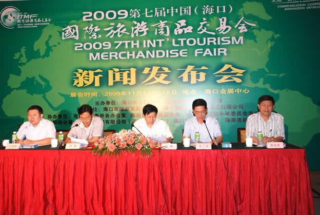 南国食品重拳出击国际旅游商品交易会