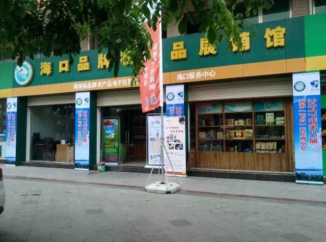 农博会品牌展销馆现场图片