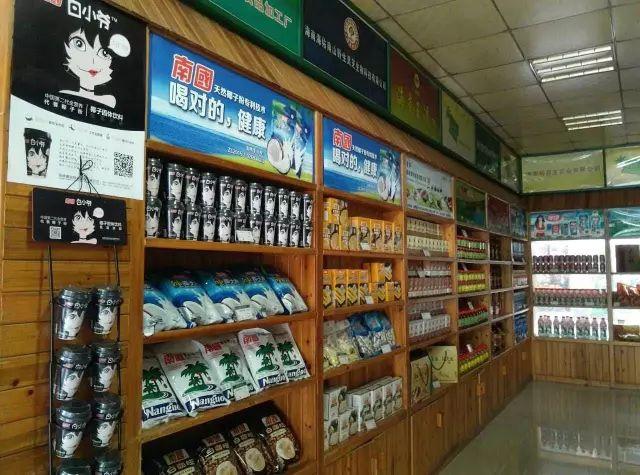 南国食品产品一览
