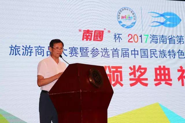 南国食品公司刘汉惜董事长介绍大赛情况