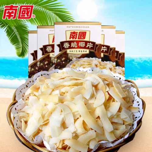 人气旺——南国香脆椰子片