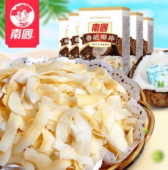 南国香脆椰子片