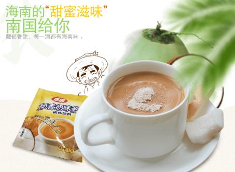 奶茶党——南国椰香奶茶
