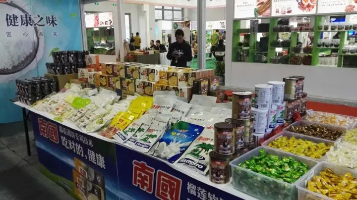 南国美食亮相中国绿色食品博览会!