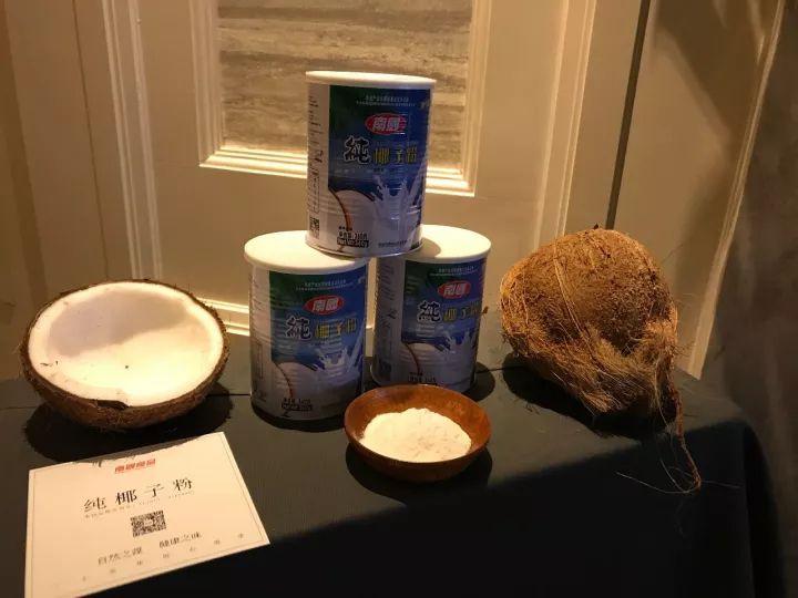 南国纯椰子粉