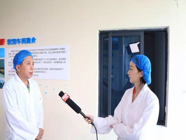 食品公司符岳副总经理接受媒体采访