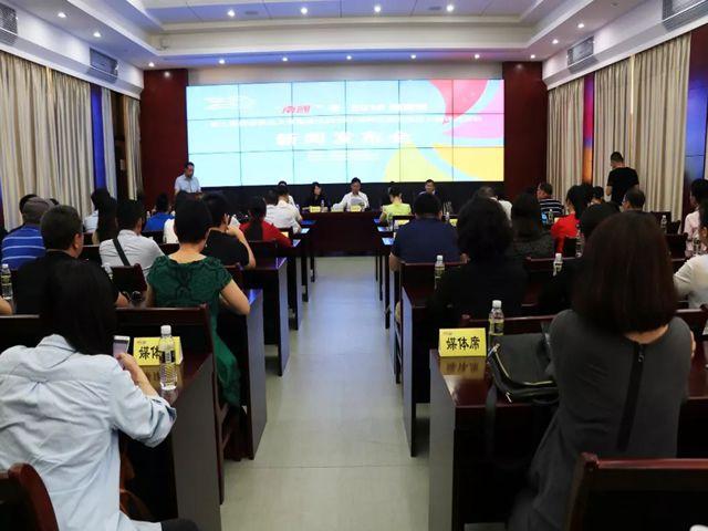 """南国杯""""2018年海南省第三届旅游商品大赛发布会现场"""