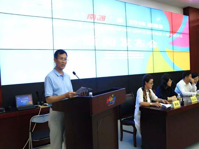 南国企业集团刘汉惜董事长正在致辞
