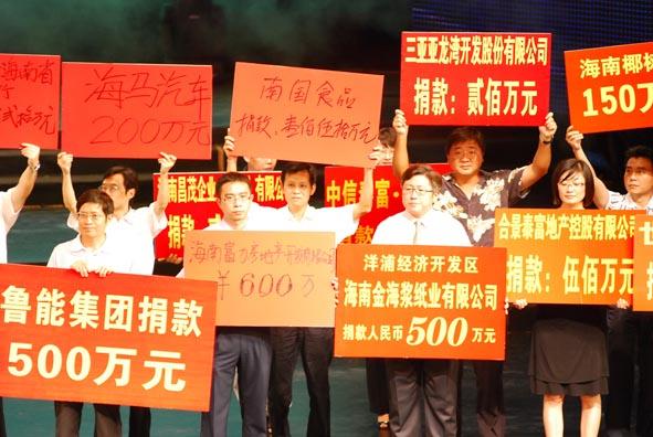 南国企业董事长刘汉惜双手撑起了150万元
