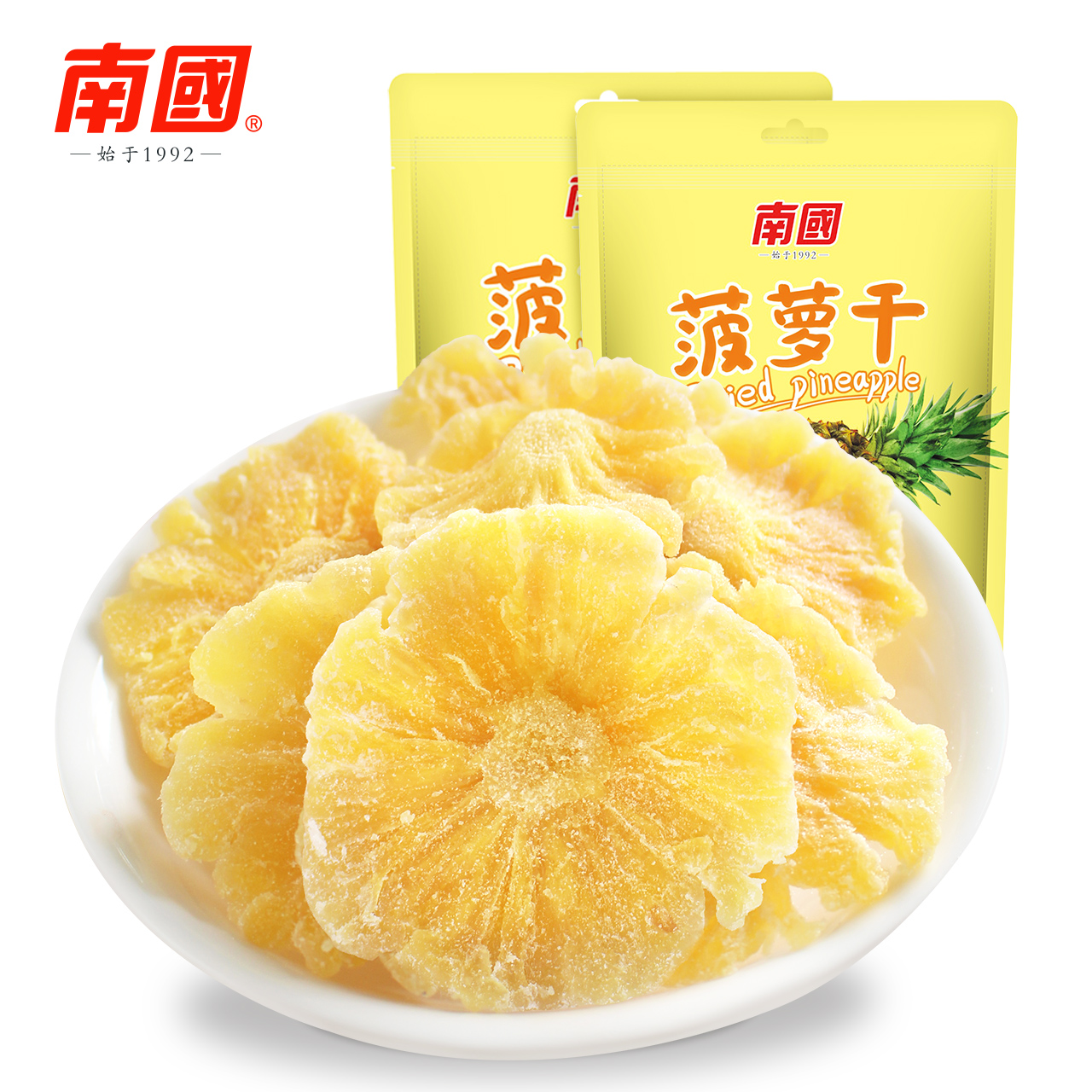 南国网红零食-菠萝干