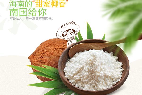 哪些人最适合饮用醇香椰子粉