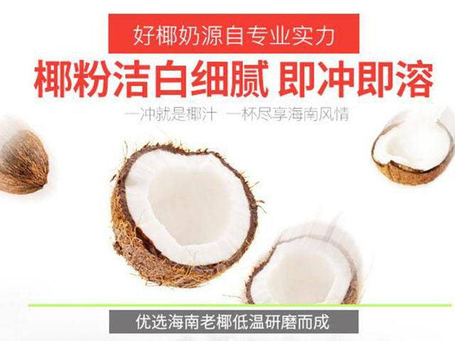 纯椰子粉包含的功效作用有哪些