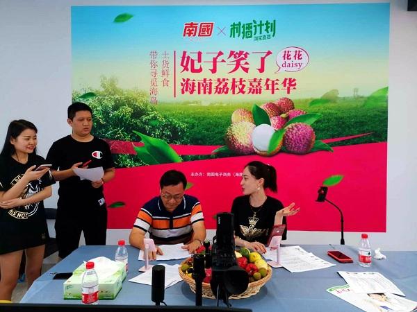 海南省农业厅信息中心林春主任站台村播