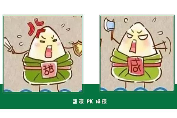 端午节攻略:除了咸粽子甜粽子 椰味棕的正确吃法