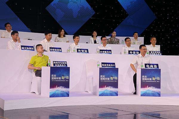 南国电子商务公司受邀优化海南营商环境政企对话