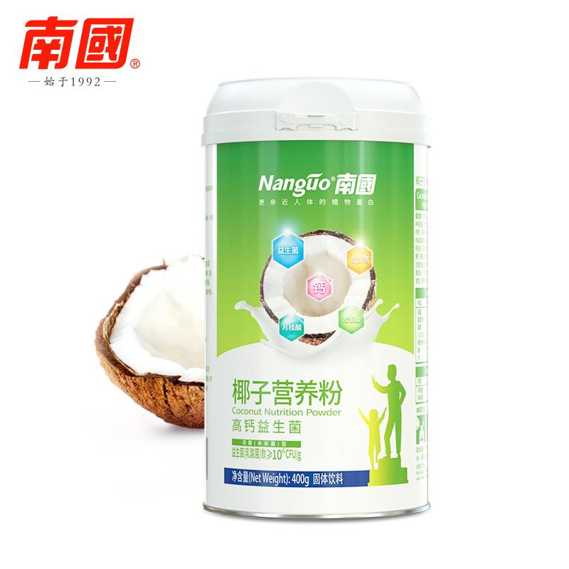 高钙益生菌椰子营养粉