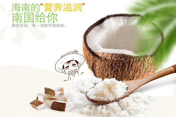 营养的高配-高钙椰子粉的营养价值