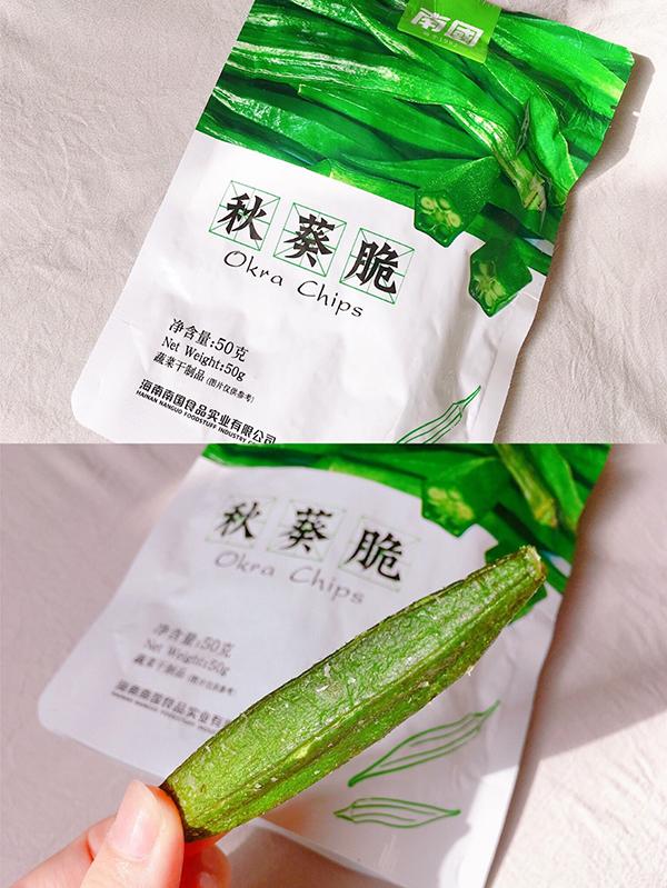 南国秋葵脆