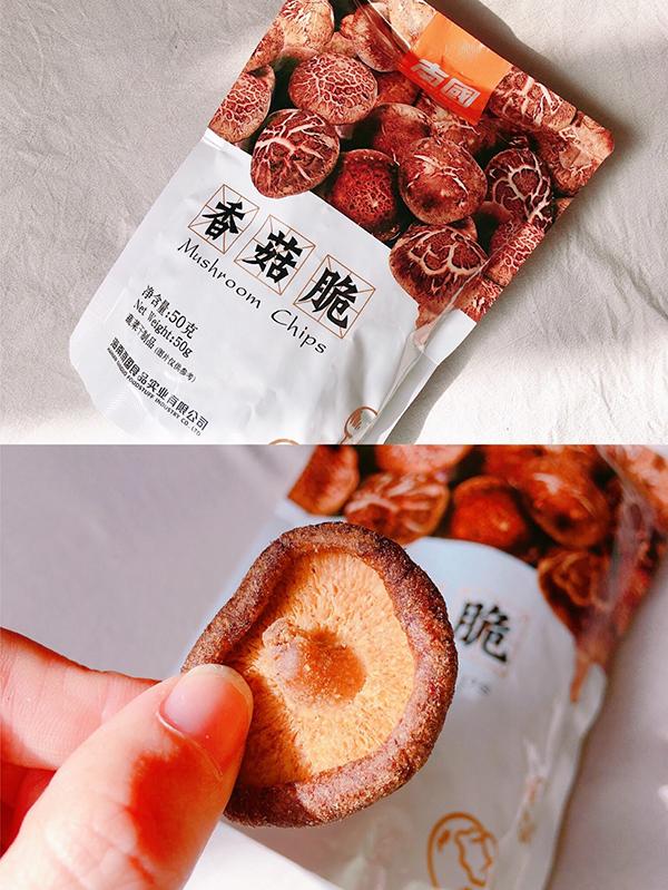 南国香菇干