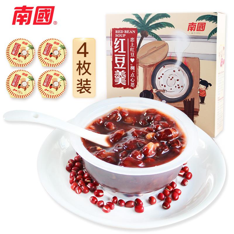 南国休闲食品-红豆羹