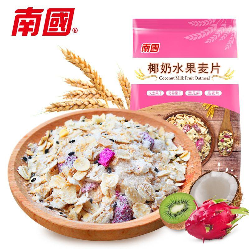 南国固体饮料-椰奶火龙果奇异果燕麦片