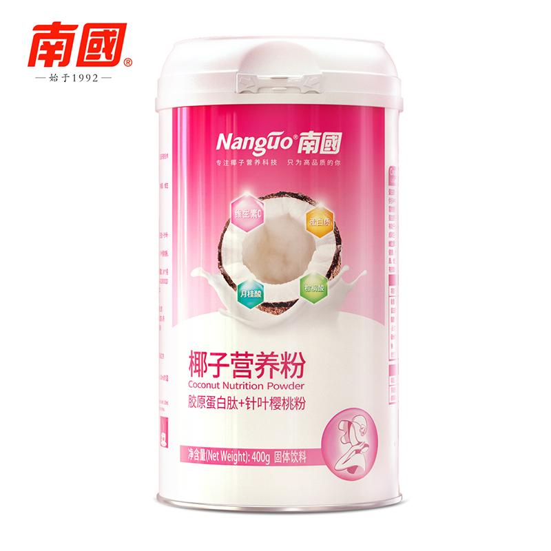 胶原蛋白肽针叶樱桃粉