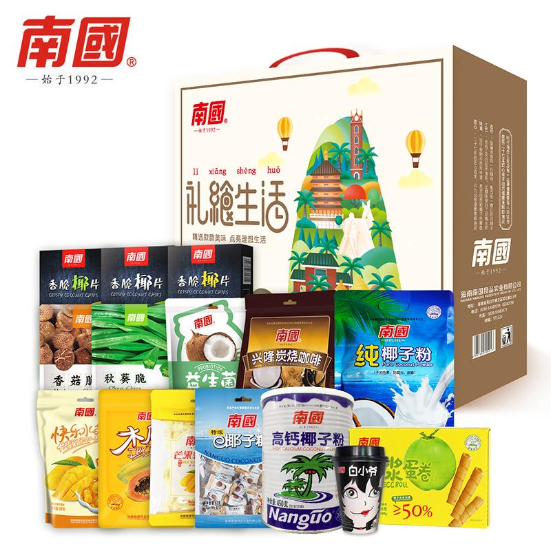 礼飨生活礼盒