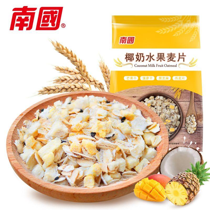 南国固体饮料-椰奶芒果菠萝燕麦片