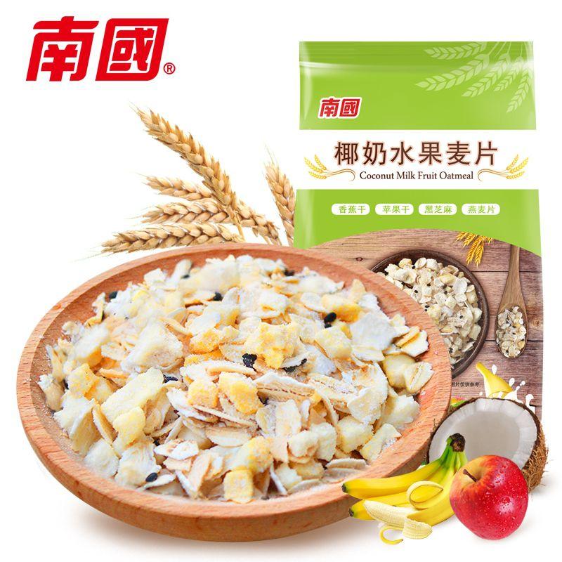南国固体饮料-椰奶香蕉苹果燕麦片