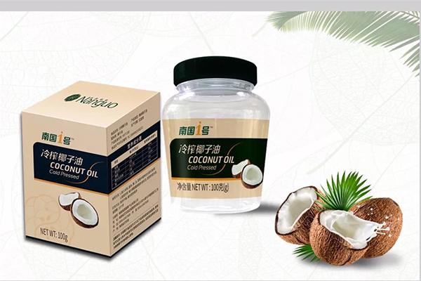 冷榨椰子油