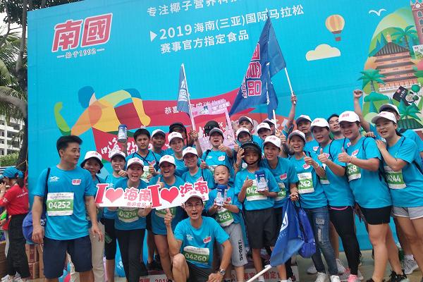 三亚马拉松战报 必威体育官方下载食品跑团与阿里体育战略合作