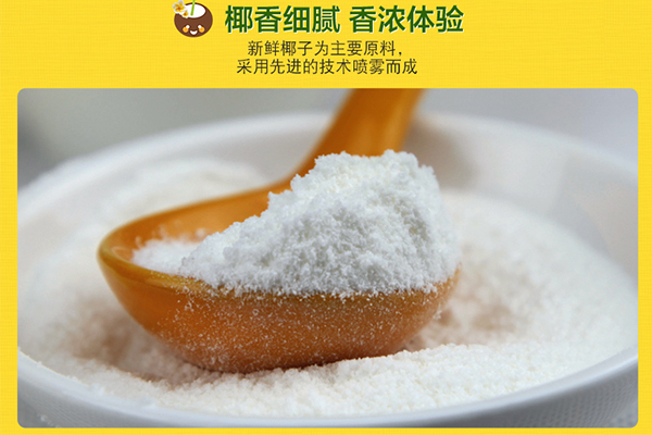 特浓椰子粉丰富营养价值为你的身体保驾护航