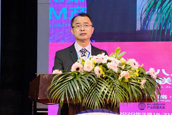 华谋咨询股份创始人岳华新先生做致辞演讲