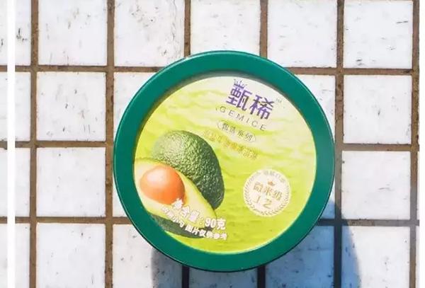 海盐牛油果-1