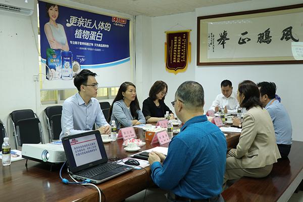 香港贸易发展局代表做客南国食品