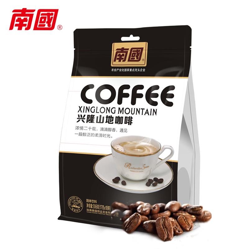 兴隆山地咖啡
