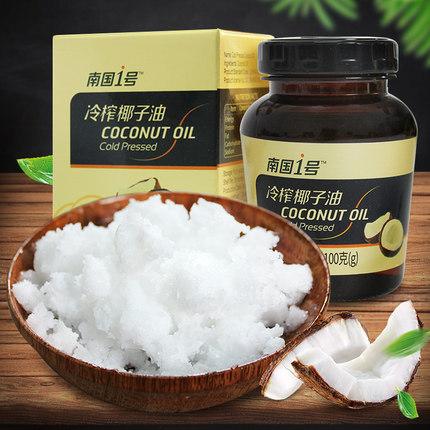 南国调味品-椰子油