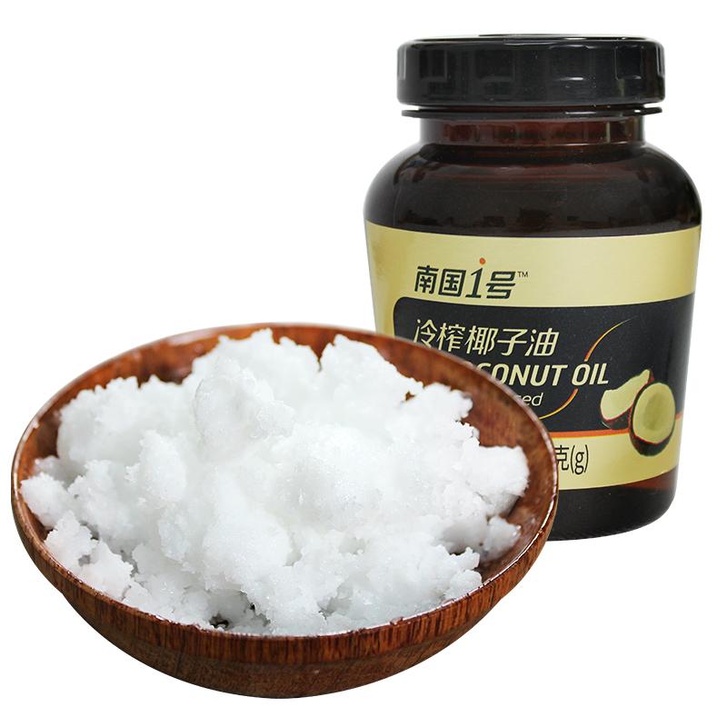 必威体育官方下载海南原产-椰子油