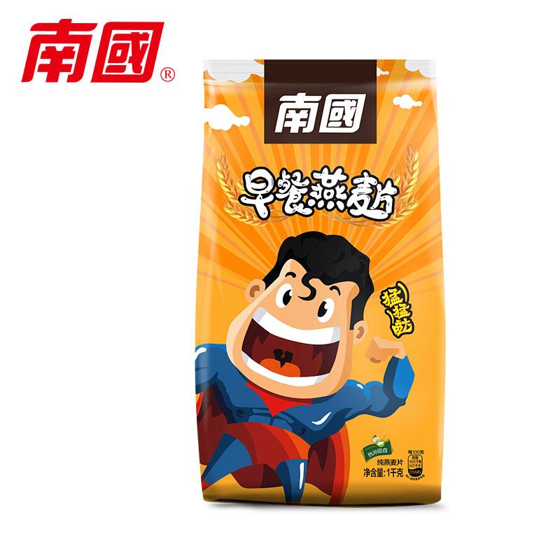 南国固体饮料-早餐燕麦片
