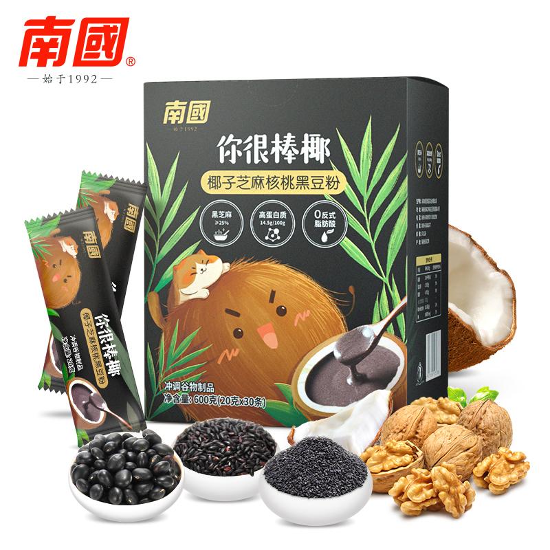 椰子芝麻核桃黑豆粉