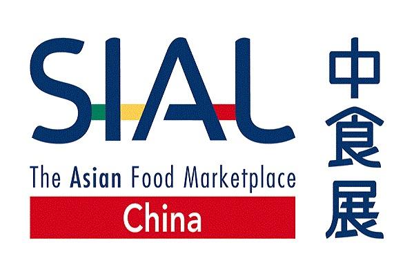 上海中食展满载而归 南国营养食品圈粉现场
