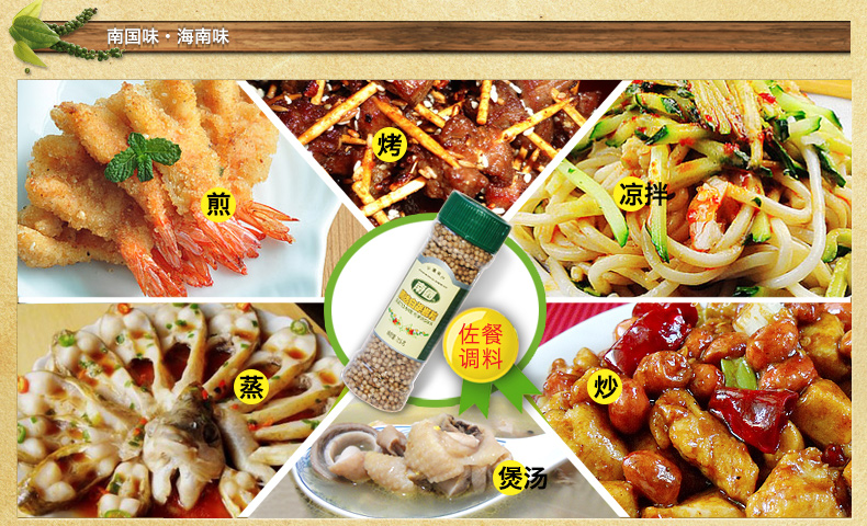 白胡椒粒-7