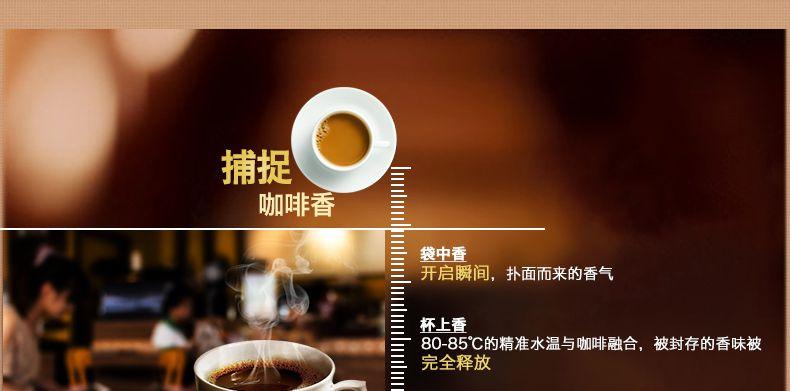 产品图-白咖啡-10
