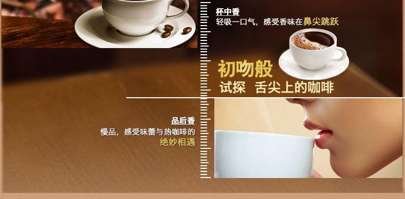 产品图-白咖啡-11