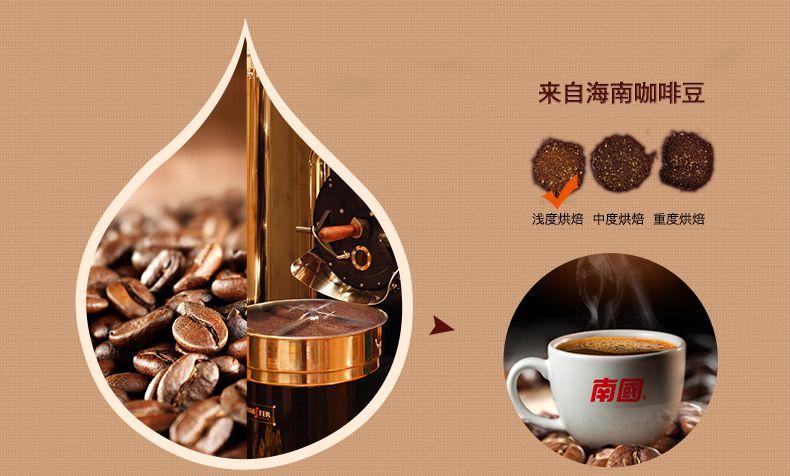 产品图-白咖啡-3