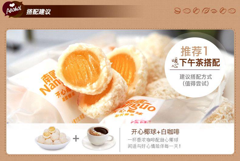产品图-白咖啡-4