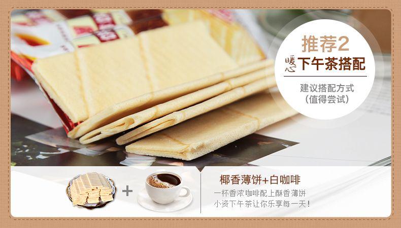 产品图-白咖啡-5