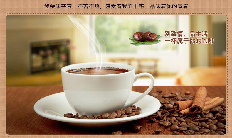产品图-白咖啡-7